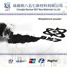 Mo:99.97% Molybdenum Powder produce by he857