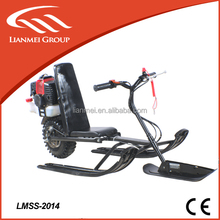 china snowmobile, 50cc mini snowmobiles for sale with CE