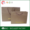 Wholesale fashion elegant laminated shopping paper bag