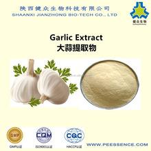 JIANZHONG GMP SUPPLY high quality garlic extract allicin& alliin, extract garlic product, 100% pure garlic extract