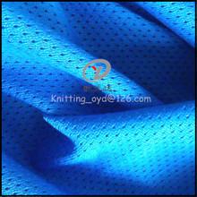 China Discount Warp Knitting Polyester Micro Athletic Mesh