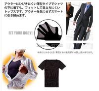 Мужская корректирующая одежда LiveUeasy 1 #757