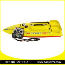 HYZ105 High Speed Remote Control Bait Boat for Big Fish