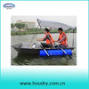 Entertainment folded portable fishing boat water sports boats
