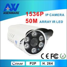 1536P 3.0MP WDR 6mm lens, CMOS, POE, IP Camera Waterproof Bullet security IR Camera foscam ip camera