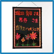 Alibaba Top Selling LED Board Write 90 Flashing Modes USB LED Message Board Aluminum Alloy Frame LED Flashing Board