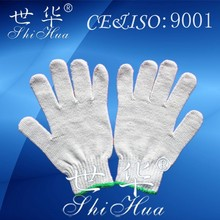safety products cotton gloves falconry gloves safety gloves