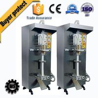 Low Consumption Portable mineral water packing machine price from china