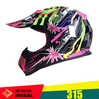 The youth pink safety helmet for sale