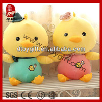 2014 best product for import stuffed cute yellow chicken kid toy plush chicken farm animal small soft toy chicken stuffed toys