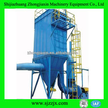 ISO High Efficiency Industrial Bag Dust Extraction System