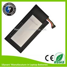 for ASUS Nexus 7 +3.7V 4325mAh 16Wh Li-Polymer C11-ME370T Battery Original
