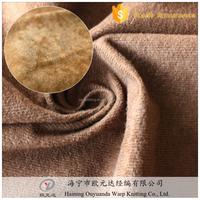 Knitting tricot alova speckled velvet polyester sofa fabric