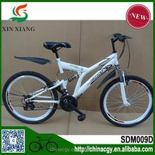 White mountain bike for women/mini women's mountain bicycle SDM009D