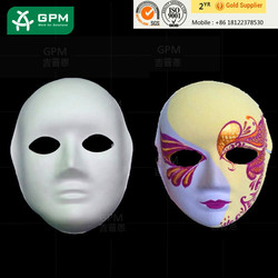 Paintball Masquerade Masks Party Masks Supplies
