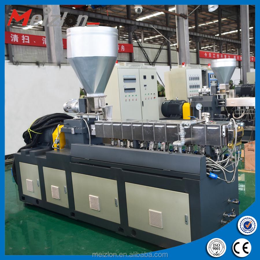 Aluminium Extruders Nylon Extruder See 106