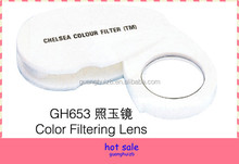 gem filter plastic magnifying lens