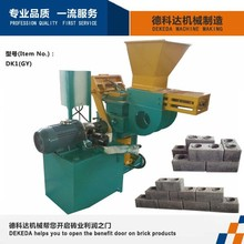 Manual Interlocking Brick Machine Price, Clay Brick Making Machine Price