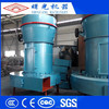 Paint industry widely used baryte raymond grinding mill