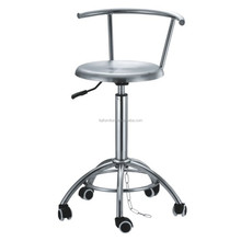 Stainless Steel Lab Stool Chair
