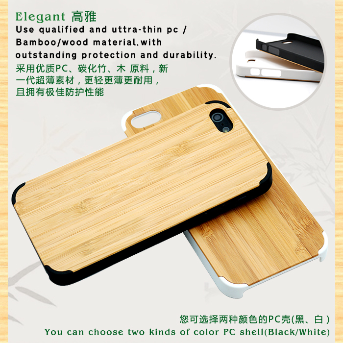 hot selling for iphone6 case/color bamboo wood cases