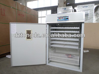 stainess steel seed germination incubator best sale in 2014