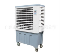 New family use long lifetime potable evaporative air cooler with LCD Display