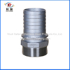 new type stainless steel quick coupling manufacturer