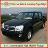 SY1026 double cabin gasoline pickup.2WD/4WD not used automible .cago van .China