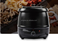 Electric Soup Heating Pot/Soup Kettle