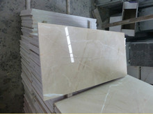 Chinese Mary beige Marble