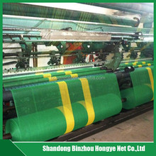 hdpe kinds of colors shade net / green net / nursery net / garden net with UV protection