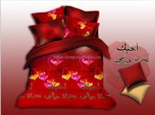 wholesale Dubai import king size 3d red rose print comforter