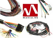 Manca. HK--Wire & Cable Harness