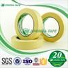 ISO Temp Resist 160C Yellow Crepe Paper Car Masking Tape Rubber