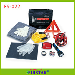 Hot selling PU material 2013 new products first aid kit box