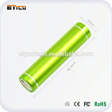 Top qualified 2600mah power bank has excellent charging functions