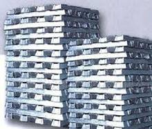 Aluminium ingots (99.7%) for sale