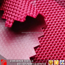 1680D Polyester Oxford Fabric With PU/PVC