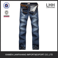 2015 wholesale price High Quality brand name designer jeans for men