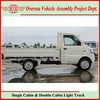 Gonow truck Cheap Chinese truck mini truck
