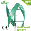 2015 Newest 300W S-Type Vertical Axis Wind Turbine Generator On Sale