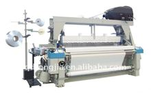 KSW 602 Double Nozzle Water Jet Loom With Dobby Or Cam (Water Jet Looms Machine And Parts)
