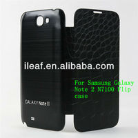 New Design Flip Leather Case For Samsung Galaxy Note2 N7100