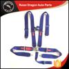 Gold supplier China 3 inch 5 latch link universal 5 point seat belt sefety belt