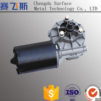 12v 130w small dc electric car motor high torque low rpm