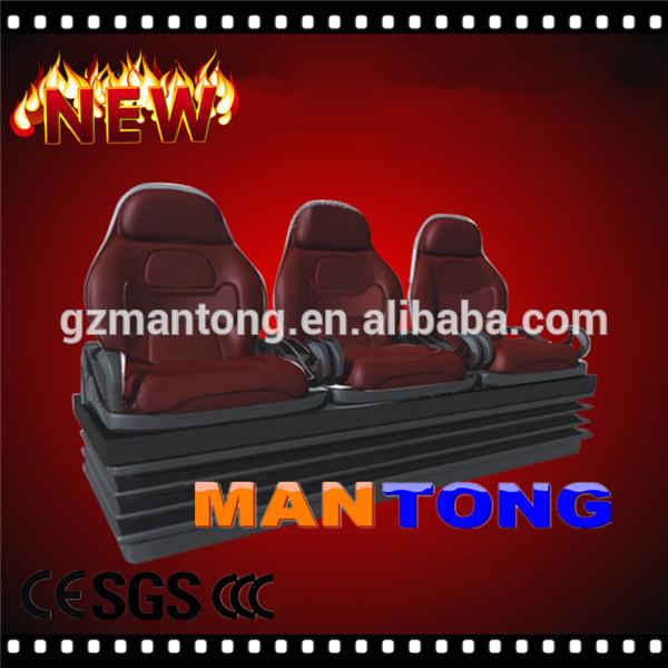 Cadeiras vermelhas profissionais cinema 9d 9d cinema Dubai Festival City