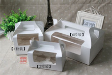 Free Shipping white kraft paper 6 cupcake cups portable handle cake packing boxes with paper tray muffin cheese box 27*18*10