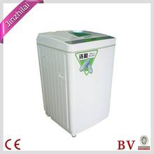 <span class=keywords><strong>Tienda</strong></span> de zapatos de lavado de la máquina lavadora de ropa