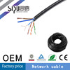 SIPU high quality bare copper special lan network cable for surveillance